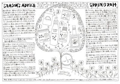 SA_spring_27.jpg